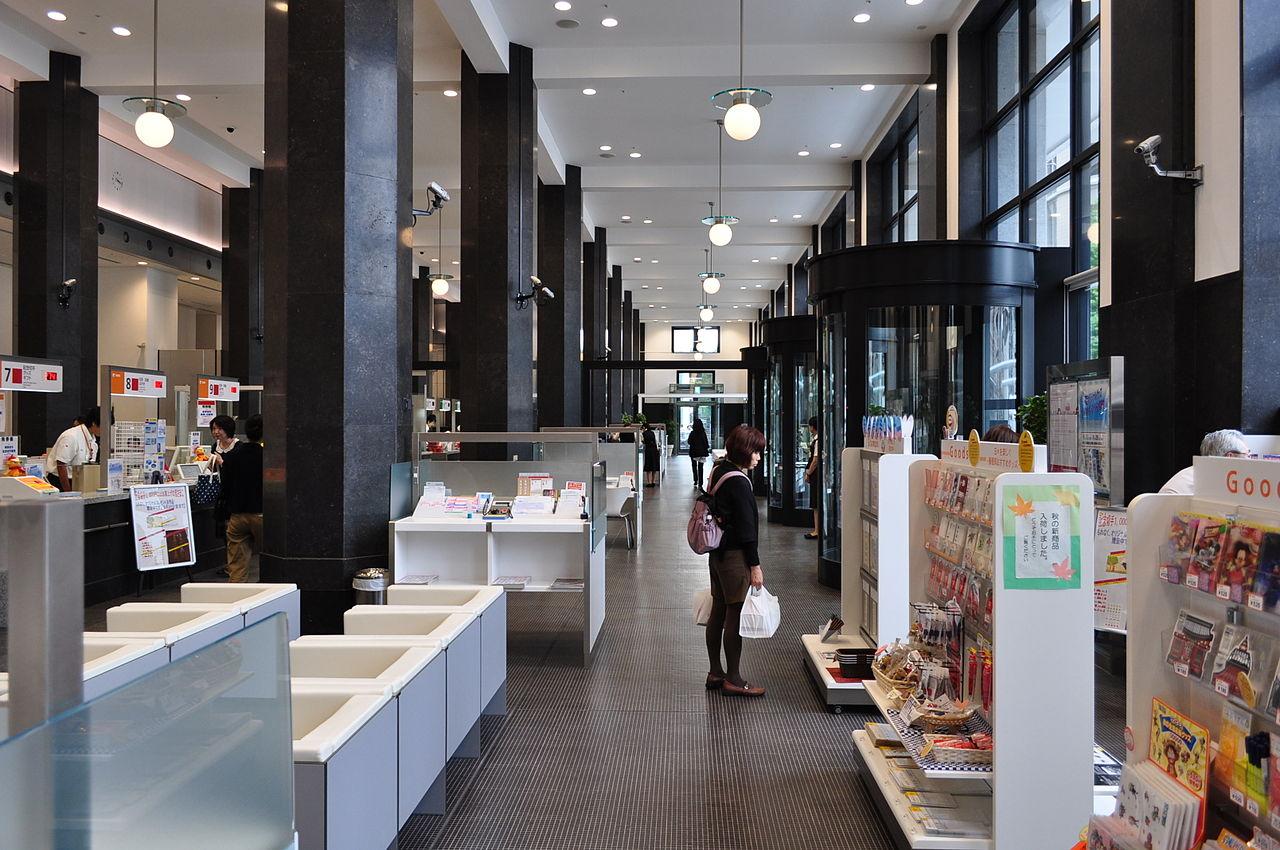 東京中央郵便局 - Wikiwand