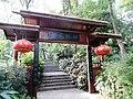 桂林市芦笛岩景区景色 - panoramio (16).jpg