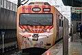 浮洲火車站 浮洲車站,喔熊彩繪列車 (21408957660).jpg