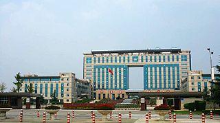 Meishan,  Anhui Sheng, China