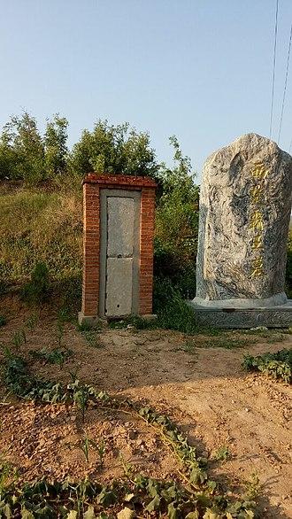 Xiang Yu - Xiang Yu's Tomb