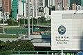 香港湾仔区 Hong Kong Wan Chai Area China Xinjiang Urumqi Welcome yo - panoramio (6).jpg