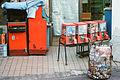 駄菓子屋 (12542592005).jpg