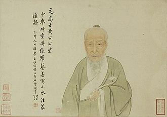 Huang Gongwang - Image: 黃公望像