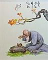 齐白石 Qi Baishi Ци Байши (8656744983).jpg