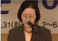 정미현 교수 발표.png