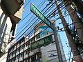 00486jfColleges Quezon Boulevard Roads Rizal Recto Avenue Manilafvf 09.JPG