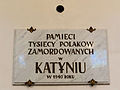 021212 Commemorative plaque of Holy Trinity Church in Warsaw (Lutheran) - 01.jpg