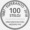 100 Steloj 2018 Revers realisierter Entwurf.jpg