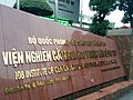 108 Institute of Clinical Medical and Pharmaceutical Sciences.jpg