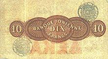10 Ionian drachmas, 1876, back view.jpg