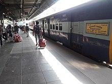Mahanagari Express - Wikipedia