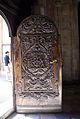 1239 fragment wejścia głownego foto B. Maliszewska.jpg