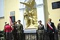 125th anniversary of TG Sokół in Sanok (June 7, 2014) 7 unveiling of plaque.jpg