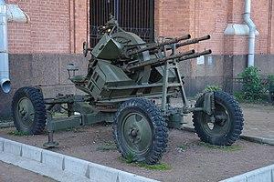 14,5-мм счетверенная зенитная пулеметная установка конструкции Лещинского ЗПУ-4 (1).jpg