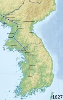 Later Jin invasion of Joseon