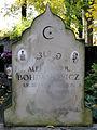181012 Muslim cemetery (Tatar) Powązki - 28.jpg
