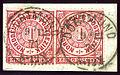 1871 NDPB 1Gr Dortmund Mi16.jpg