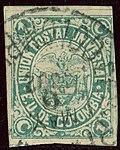 1882 1c EU de Colombia circle Yv68 Mi71.jpg