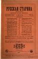 1891, Russkaya starina, Vol 71. №7-9.pdf