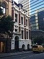 18 Howard Street (Perth, Western Australia) 02.jpg