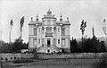 1900 Schmitzenschlösschen Trier.jpg
