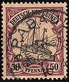 1901ca 50pfg Deutsch-Neu-Guinea Rabaul MI14.jpg