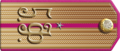 1904finsr05-p13r.png