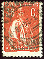 1917 Brique Portugal Yv248.jpg