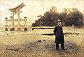 1923樂信·瓦旦遊訪廣島縣嚴島神社 Indigenous Taiwanese Atayal Leaders Loshin Wadan visited Japan's Itsukushima Shrine.jpg