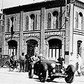 1935 Bologna Maserati 6C 34.jpg
