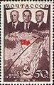 1938 CPA 598 (cropped).jpg