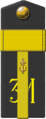 3rd Motorised Pontoon-Bridge Regiment