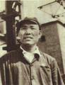 1950刘英源.png