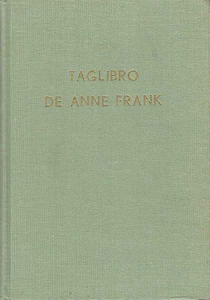 File:1959 Anne Frank 1.jpeg