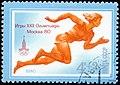 1980. XXII Летние Олимпийские игры. Бег.jpg