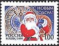 1998. Марка России 0476 hi.jpg