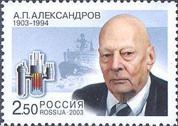 2003. Марка России 0818 hi.jpg