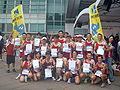 2009 Taipei 101 Run Up Kang Hsuan Educational Publishing Group.jpg
