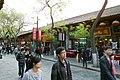 2010 CHINE (4574011844).jpg