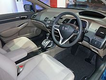 Perfect Honda Civic Hybrid (Asian Model). Interior