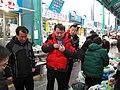 2011년 1월 24일 강원도지사 이광재 강릉중앙시장 방문 SAM 0073.jpg