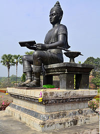 201312131041a HL ps Sukothai, King Ramkhamhaeng Monument.jpg
