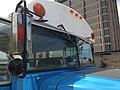 2014-365-146 Too Much, Maker Bus! (14093100909).jpg