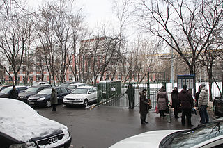 2014 Moscow school shooting 01.jpg