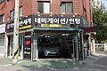 20151003최광모RX10DSC03089.JPG
