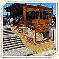 2016-12-11 022 Viña del Mar, Chile.jpg