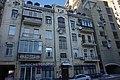 2016 Київ (23) Бульварно-Кудрявська вулиця 38.jpg