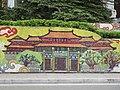 2017 11 25 142218 Vietnam Hanoi Ceramic-Mosaic-Mural copy 30.jpg