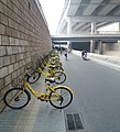 20180313-Bikes Ofo put on sidewalks to stop people walking3.jpg